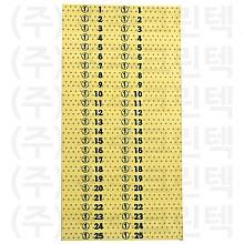 무늬택/물방울 - 노랑