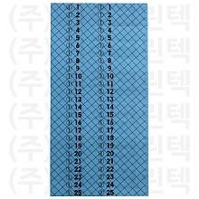 무늬택/그물 - 파랑