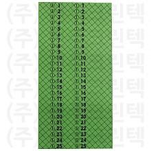 무늬택/그물 - 녹색