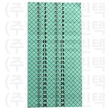 무늬택/그물 - 민트