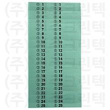 무늬택/벌집 - 민트