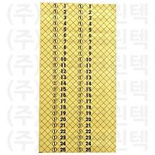 무늬택/그물 - 노랑