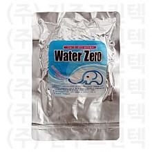 워터제로 (water zero)