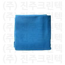후앙보 - 청색