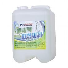 물세탁 피혁세제