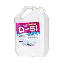 친환경 NEW-TYPE D-51 보급형